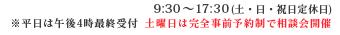 11:00~20:00 水曜定休日